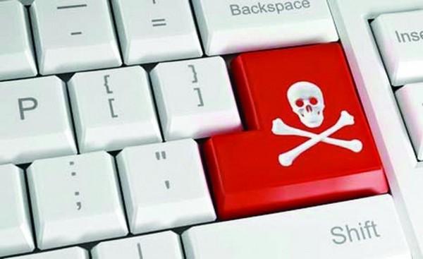 İnternetten film indirene ceza