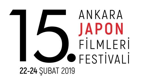 Japon filmleri Ankara'da gösterilecek