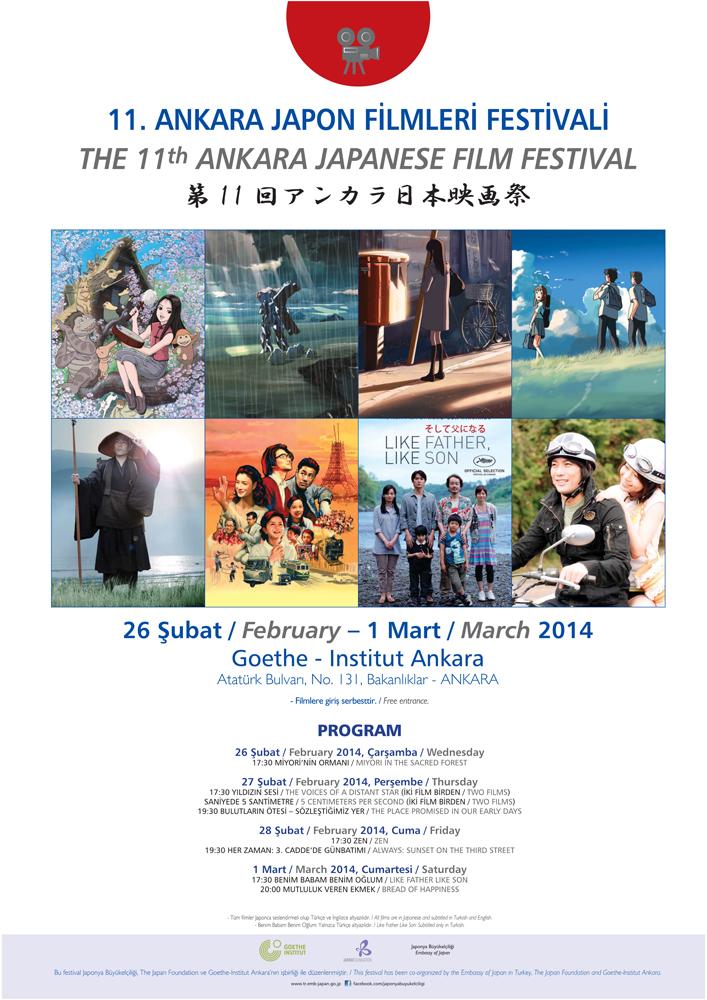 japonfilmlerifestivali-low