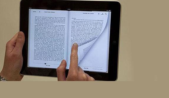 """""""E-kitabın en büyük kullanıcısı dijital yerliler"""""""