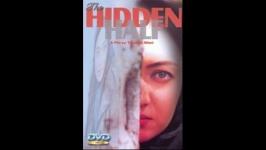 Dünya Emekçi Kadınlar Günü'nde İran sineması ve kadın konuşulacak