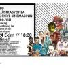 Türkiye sinemasının illüstrasyonları UMAG'da