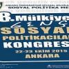 Mülkiye Genç Sosyal Politikacılar Kongresi yarın başlıyor
