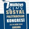 Genç sosyal politikacılar yedinci kez Mülkiye'de