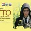 """Otto"" filmi bugün ATK Sanatevinde"